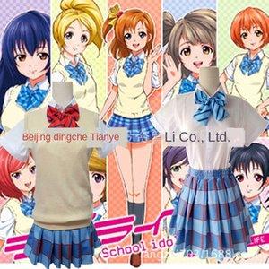 Iwssj uniforme cos disfraz de amor suéter chaleco lovelive verano escuela suéter cosplay chaleco ropa vestíz ropa disfraces