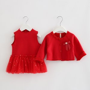 Children clothing plus velvet two-piece suit jacket and skirt suits warm and cute clothes for autumn and winter Korean style skirts
