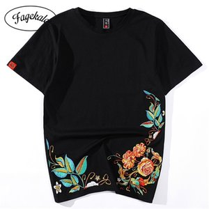 National tide summer new Chinese style original petal embroidery loose large size trend lovers short-sleeved t-shirt male casual 0921