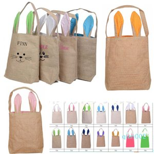New Pâques Rabbit Ears Sacs oeufs Emballage sacs à main pour Festival Party Enfants adultes Christams Halloween cadeau 25.5 * 30.5 * 10cm PX-B36