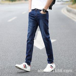 Misto e jeans lotto di stile coreano slim fit jeans diritti casuali sottoentità uomini giovani e di mezza età Negozio Online le immagini in diretta merci