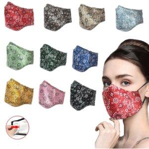 물 패션 필터와 함께면 디자인 씻어 마스크 2020 호흡기 인쇄 얼굴 수 있고 새로운 먼지 얼굴 마스크를 삽입 할 수 있습니다.