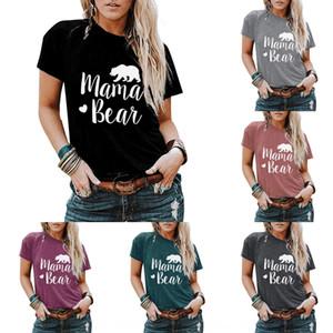 2020 المرأة MAMA BEAR طبع حرف الرقبة جولة قصيرة معطف كم 2020 المرأة MAMA BEAR طبع حرف الرقبة جولة قصيرة معطف الأعلى تي شيرت تي