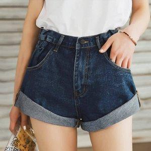 Streamgirl Denim Shorts Branco Mulheres curto Jeans Khaki Ampla cintura alta Leg cintura elástica Vintage Shorts Mulheres Verão 2020