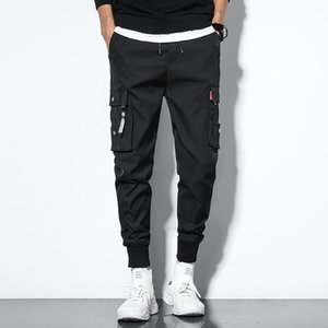 2020 Overalls men's summer thin trend tie leg Haroon nine minutes students quick dry loose casual pants for men