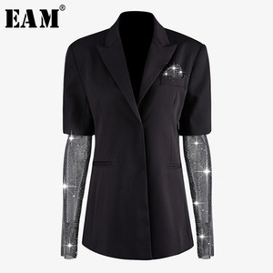 [EAM] 2020 봄 여름 성격 자켓 여성 코트 패션 조류 LJ200825 블링 목 긴 접합 슬리브 네일 드릴 스탠드