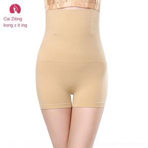 shou wei shou fu ku m6QVI mideniz ku heykel pantolon kalça kaldırma seamle korse şekillendirme şekillendirme kadar WQ03z pantolon Doğum sonrası vücut fu yüksek bel