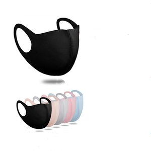 Summer cool mask for both men and women Polychromatic space cotton breathable masks sunscreen and dust masks A588