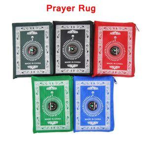 Islamic Prayer Rug Muslim Prayer Mats Portable Braided Mat Travel Pocket Rug with Compass Muslim Worship Blanket 100*60cm GWE909