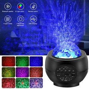 LED Starry Sky Light Projector Rotate Gimbal Laser Projector Remote Night Stage USB Bluetooth Disco Colorful Party Lamp
