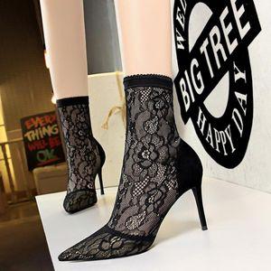 Avrupa Ve Amerikalı Moda Seksi Gece Kulübü İnce Dantel Stiletto Yüksek topuk Süet Mesh Kısa Çizme