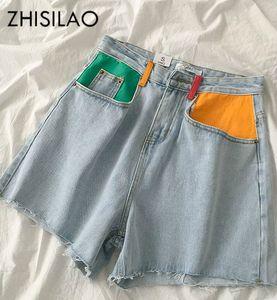 Patchwork Denim Shorts Women High Waist Wide Leg Jeans Shorts Mujer Summer 2020 Vintage Loose Blue Hot Shorts Plus Size T200828