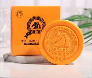 wholesale Hot style horseoil soap 80g hand soap for facial cleansing, mite removal and skin care