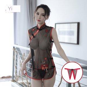 Yi Yi Sous-vêtements cheongsam uniforme sexy transparent sexy femmes sous-vêtements tentation corps façonner cheongsam brodé élégant classique se