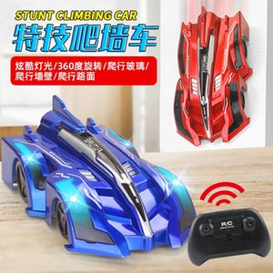 children's RC vehicle 2.4G infrared remote control car 360 rotation cool light climb wall land dual mode for kids gift 01