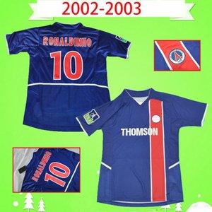 футболка psg # 10 Роналдиньо Чулапа 2002 2003 Футболки в стиле ретро 02 03 классические парижские памятные старинные футболки 02 03 Maillot French Ligue1