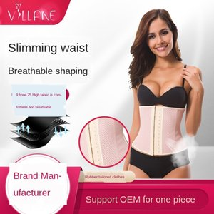 aQcU7 Women's waist-protecting corset for postpartum chan hou yi Belly clothes belly-closing and body-shaping breathable sports waist-shapin