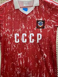 Ретро Советского Союза 1989 91 трикотажные изделия футбола Футбол CCCP Futbol Винтажная СССР Camisetas Классические рубашки Kit Maillots MAGLIA Tops