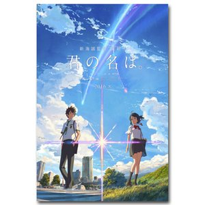 NICOLESHENTING Ihr Name japanischen Anime Movie Art Silk Poster Leinwand-Wand-Bilder Home Decoration 001 Drucken
