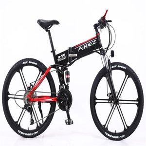 AKEZ 26 pollici X17 lega di alluminio elettrico incorporato mountain bike pieghevole batteria al litio 27-velocità di assorbimento bicicletta assistita dual shock 36V3