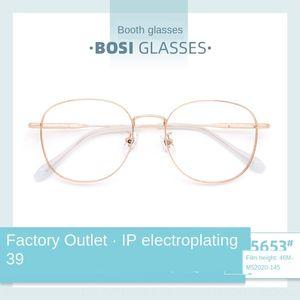 BOSI 유행 근시 남성의 근시 안경 여성 일반 찾고 티타늄 프레임 안경 프레임을 완료