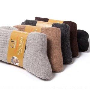 Medias de algodón de los hombres de la cachemira 9b4yK de piel engrosada lana calcetines gruesos calcetines de los hombres de longitud media de terciopelo pieles