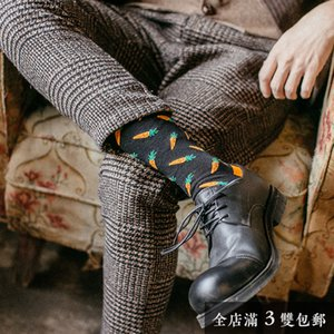 Socks men's and women's ins fashionable stockings middle stockings British street slippers lovers neutral autumn and winter