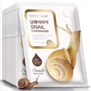 Bioaqua Snail Maschera Faccia Idratante Maschera Facciale Rifornimento Controllo dell'olio Acne Tender Tender Black Shead Scheda Avvolgente Avvolto Schema Maschera per la pelle