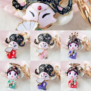 corde corde printemps 4IfJJ Opera Keychain de style chinois keyquality porte-clés de la prévention d'art dramatique multicolore lots mixtes