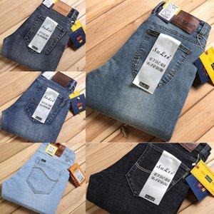 zrgeB PV2AQ suLee Jeans der Männer gerade dünne Jugend Geschäft gerade lose Art und Weise der Männer Frühling High-End-suLee Jeans br Freizeit schlank Jugend Bus