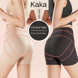 aLjAD Kaka pants même style correction pelvienne Barbie corps hanche de levage de mise en forme ti tun ku pantalon de sécurité Shaping se postpartum du ventre de ceinture de sécurité