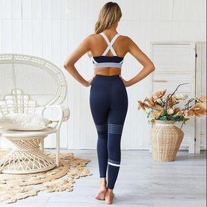 SVOKOR 2 Adet Set Kadın Spor Giyim Katı Şerit Yoga Seti Dikişsiz Spor Giyim Spor Egzersiz Push Up Tozluklar Backless Bra