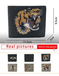 جديد قصيرة محفظة النحل النمر المرجانية الأفعى طباعة عالية الجودة الاصطناعي المغلفة قماش أسود رمادي طباعة قصيرة محفظة D451273