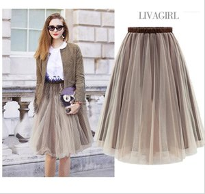 Ladies Brown Midi Saias Skirts Summer Designer Womens Puffy Mesh Solid Color Fashion Elegant High Waist Skirt Females Casual Clothes
