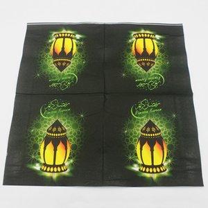 20 adet Paketi Arabian Lamba Baskı Kağıt Peçeteler Ramazan Napkin Kağıt Yüz Doku İslam Ay Müslüman Eid Al-Fitr 33 * 33 cm BH1409 M.Ö.