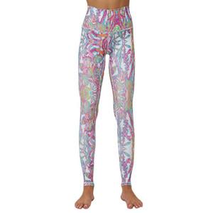 SAGACE Seamless Tummy Control Yoga Pant Women Colour-Coloured Leggings Stitching Fitness Running Yoga Pant leggings for fitness