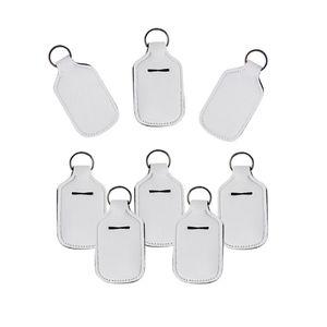 승화 네오프렌 소독제 홀더 단색 비누 액체 키 체인 홀더 빈 여행 크기 병을 선택할 수 있습니다
