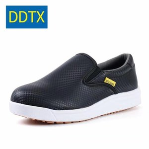 DDTX Men's Work Kitchen Shoes SRC Non-slip Lightweight Breathable Oil and Waterproof Chef Shoes Kitchen Women Black