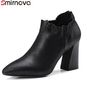 #001 #01 Smirnova HOT 2018 fashion natural genuine leather boots pointed toe thick high heels boots classic solid women ankle