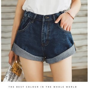 Streamgirl vita alta Denim Shorts donna breve Femme piedino largo elastico in vita Vintage Jeans Shorts Loose Women Estate