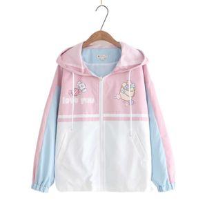 2019 automne manteau avec étoiles et dessin animé imprimé, sweat à capuche en vrac, sweat-shirt féminin, kawaii esthétique rose sweat à capuche