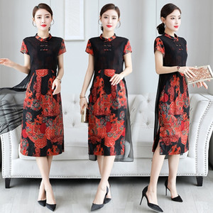 JvZC2 dress silk cheongsam Chinese style wedding dress large size mother elegantslimming High-end mulberry silk wedding