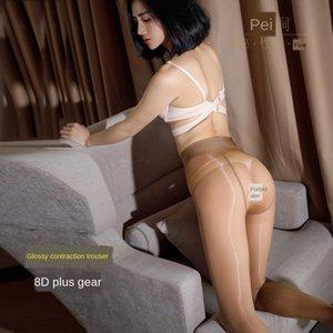 RcNwq 0WnDk 912 sexy 8D óleo fino luz grandes plus plus gloss calças Deus Silk meias calças e calças brilhante óleo agulha tamanho meia-calça