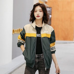 2020 new women's windbreaker autumn loose casual jacket fashion color matching stand-up collar cardigan three leaves baseball uniform top