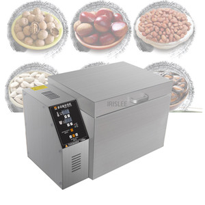 2020 MSDC-5 Small household automatic roasting machine Multifunctional melon seed fried sesame machine Coffee bean roaster