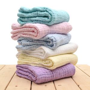 거즈의 단색 아동 코튼 담요 내기 거즈 코튼 담요 목욕 수건 신생아는 6 층