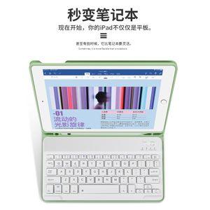 2020 Ipad10.2 pulgadas Teclado de cuero de Bluetooth de la cubierta con la ranura de la pluma Mini5 / 4 de la tableta IPAD carcasa protectora