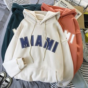 Hoodie Super Fire Sweatshirt Female New Autumn And Winter Plus Velvet Loose Lazy Wind Ins Coat Clothes Marcus Top Size Para
