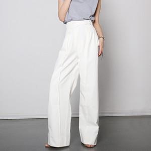 Silhouette Chic White Wide Leg Pants Women High Waist Fashion Trousers Pleated Streetwear High Fashion Autumn Summer Minimalism