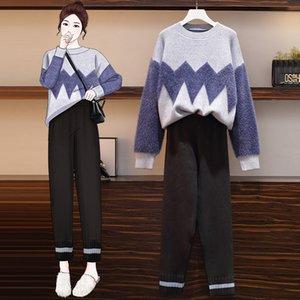 yardas grandes pantalones de vestir nuevas invierno suéter de nabo se adaptan a las micro grasa hermana menor de dos piezas